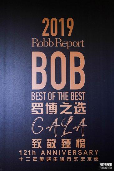 Robb Report 2019 BOB