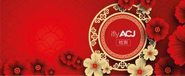IflyACJ Chinese