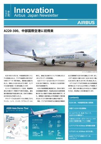 japan-newsletter-august2019