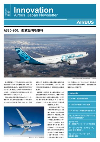 japan-newsletter-february2020