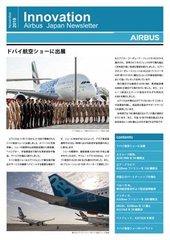 japan-newsletter-november2019