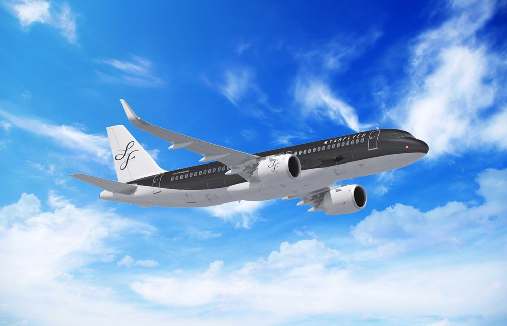 Star Flyer A320neo