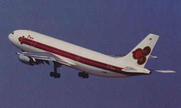 A300 600R Thai