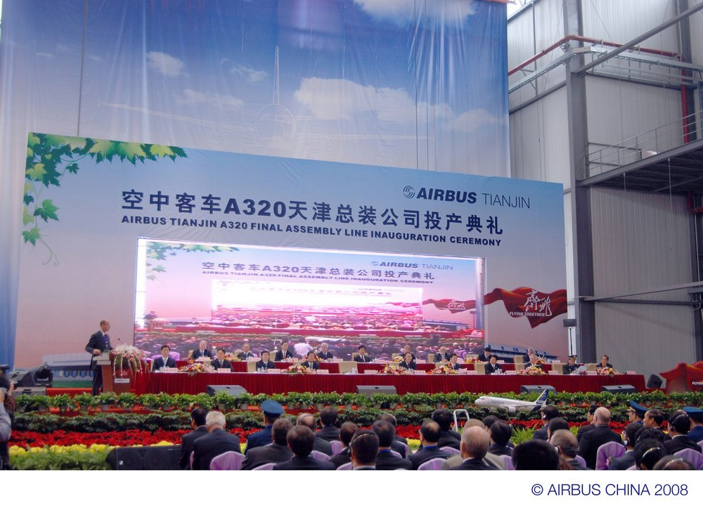 Airbus' first final assembly line outside of Europe – located in Tianjin, China – was inaugurated in 2008.