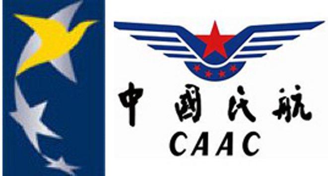 Airbus Training Logos1