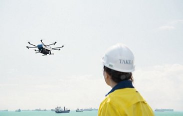 Airbus Skyway Drone1
