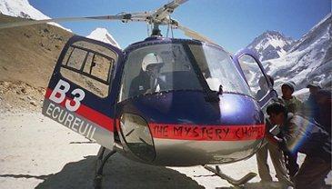 AS350B3