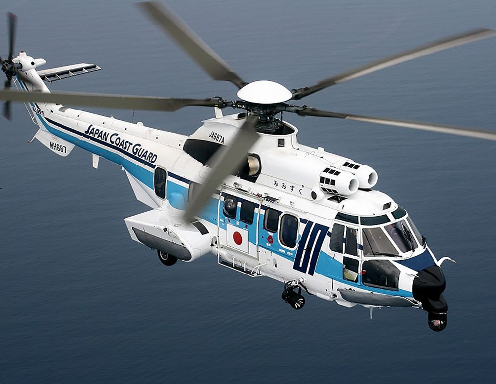 H225 Japan Coast Guard Press Release Width Crop