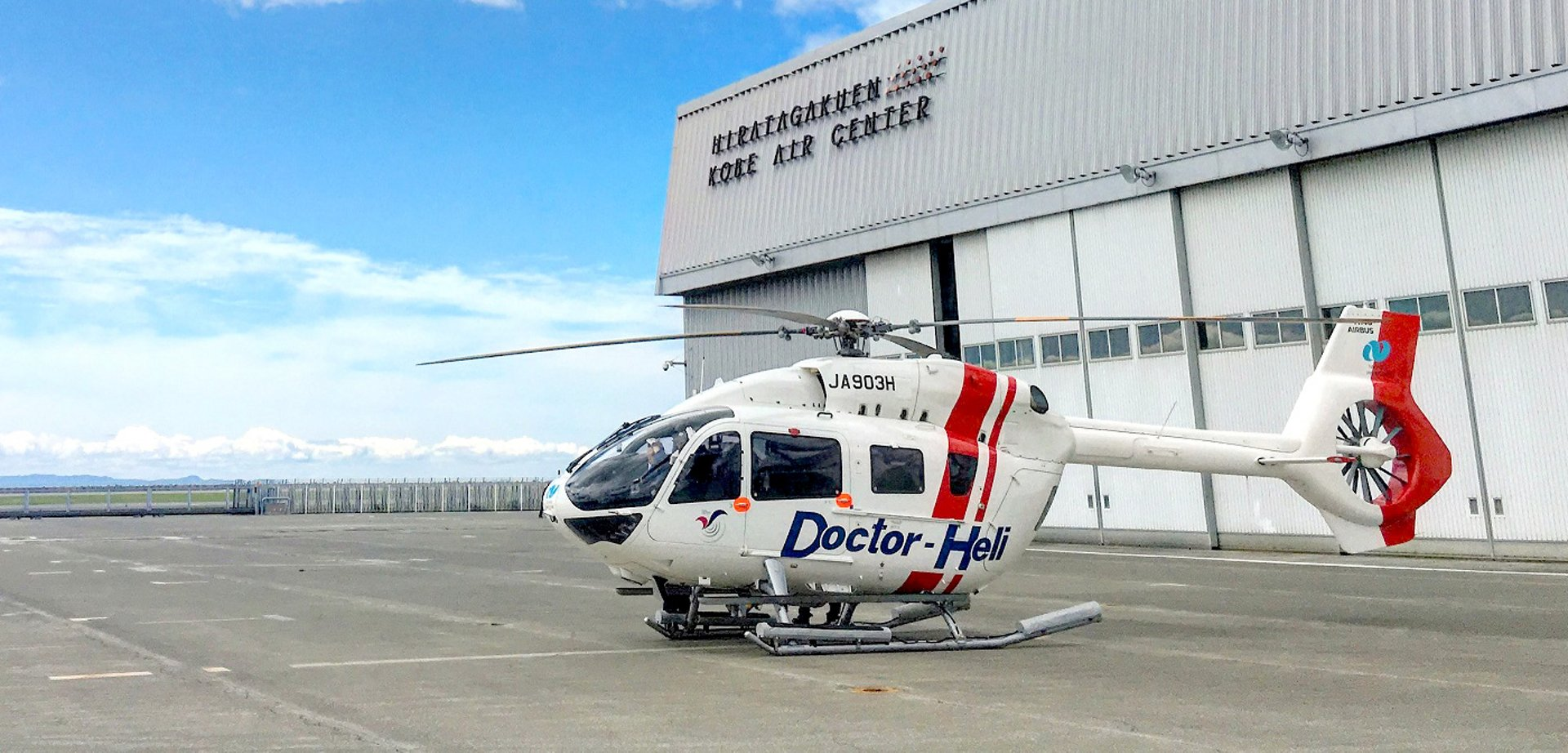 Hiratagakuen strengthens Japan's aeromedical operations with Airbus fleet