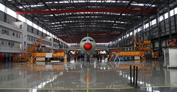Airbus Tianjin Stage Image