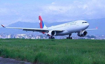 NAVBLUE Nepal Airlines