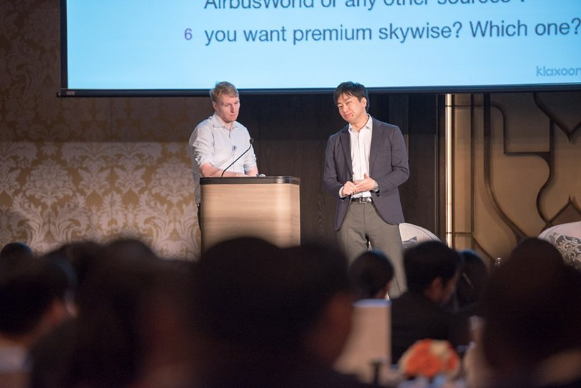 Skywise APAC Summit Speakers