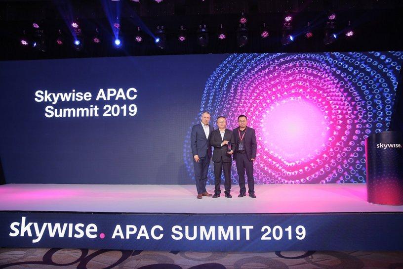 Skywise Awards APAC 2019