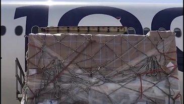 A350-1000天津 - 面具装载Covid-19