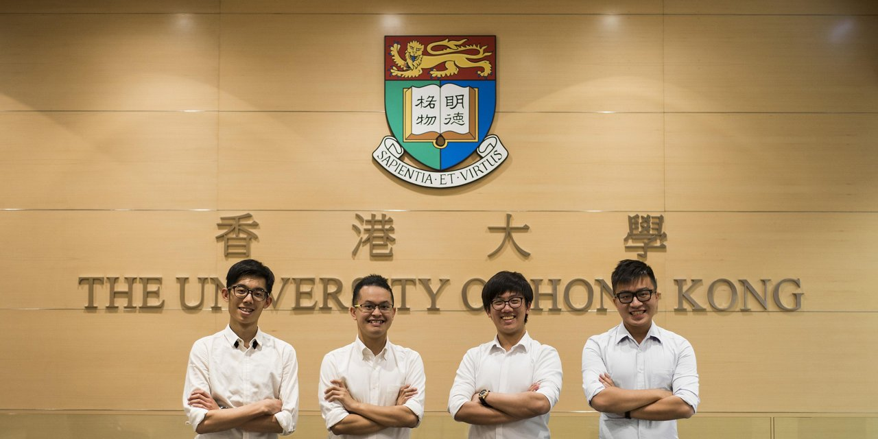 Team DAELead of The University of Hong Kong, Hong Kong is one of five finalists competing in the fifth edition of Airbus' Fly Your Ideas student challenge