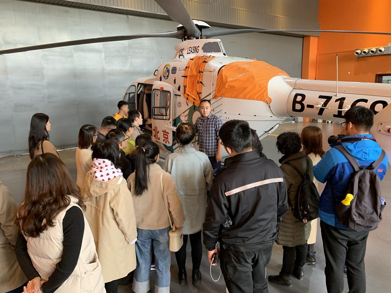 H135 HEMS-training in China