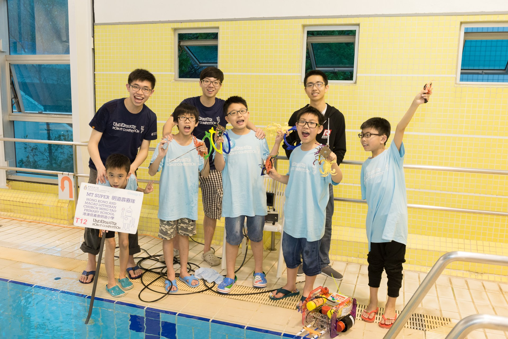 iSTEAM Underwater Robot Competition, Hong Kong University of Science and Technology, Hong Kong