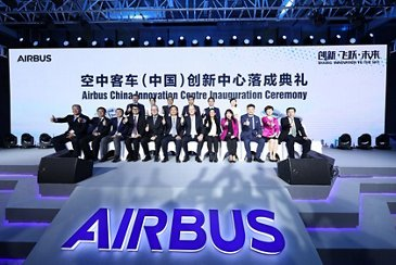 Airbus China Innovation Centre Inauguration