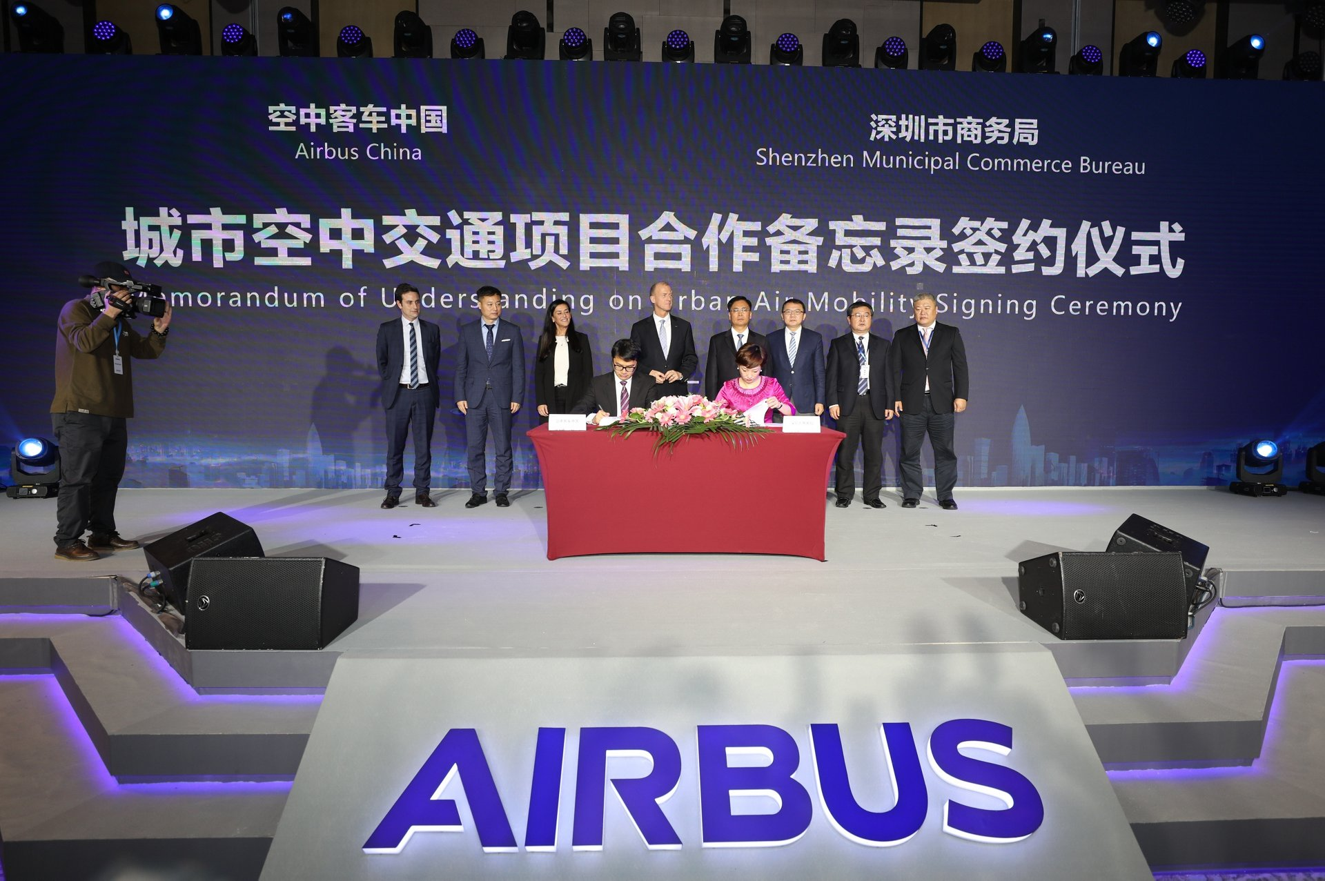 Airbus-inaugurates-its-Innovation-Centre-in-China
