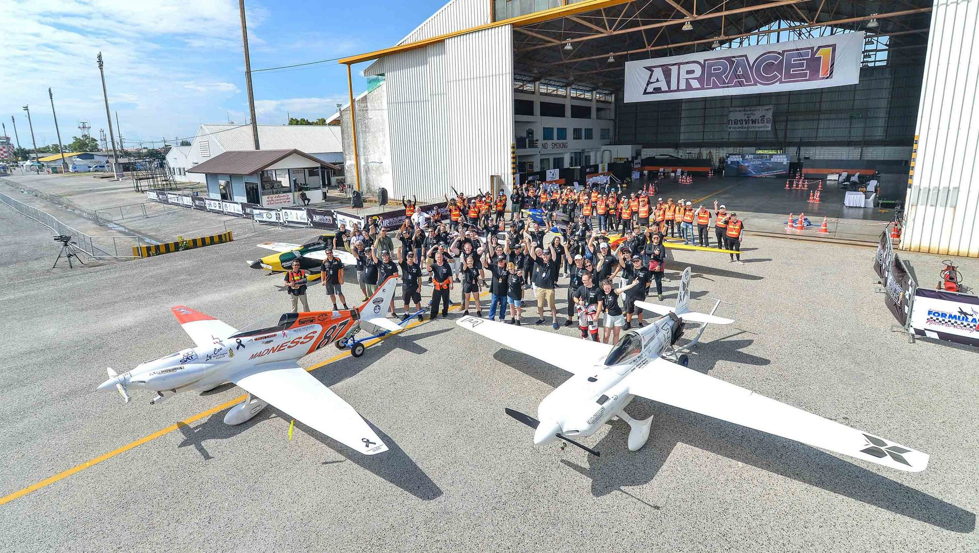 Learn more about Air Race E