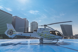 The on-demand helicopter mobility service that enables passengers to request a seat on a helicopter within minutes via a mobile app. For everyday commuters, it offers an alternative form of transportation in some of the world's most congested cities.