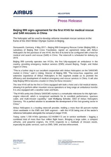 北京999签署首个H145协议