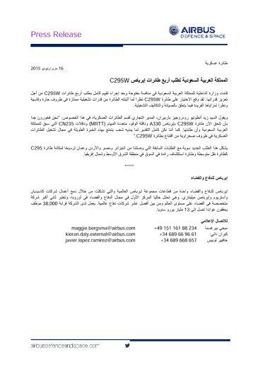 021TNMD28_Saudi C295W clean_AR