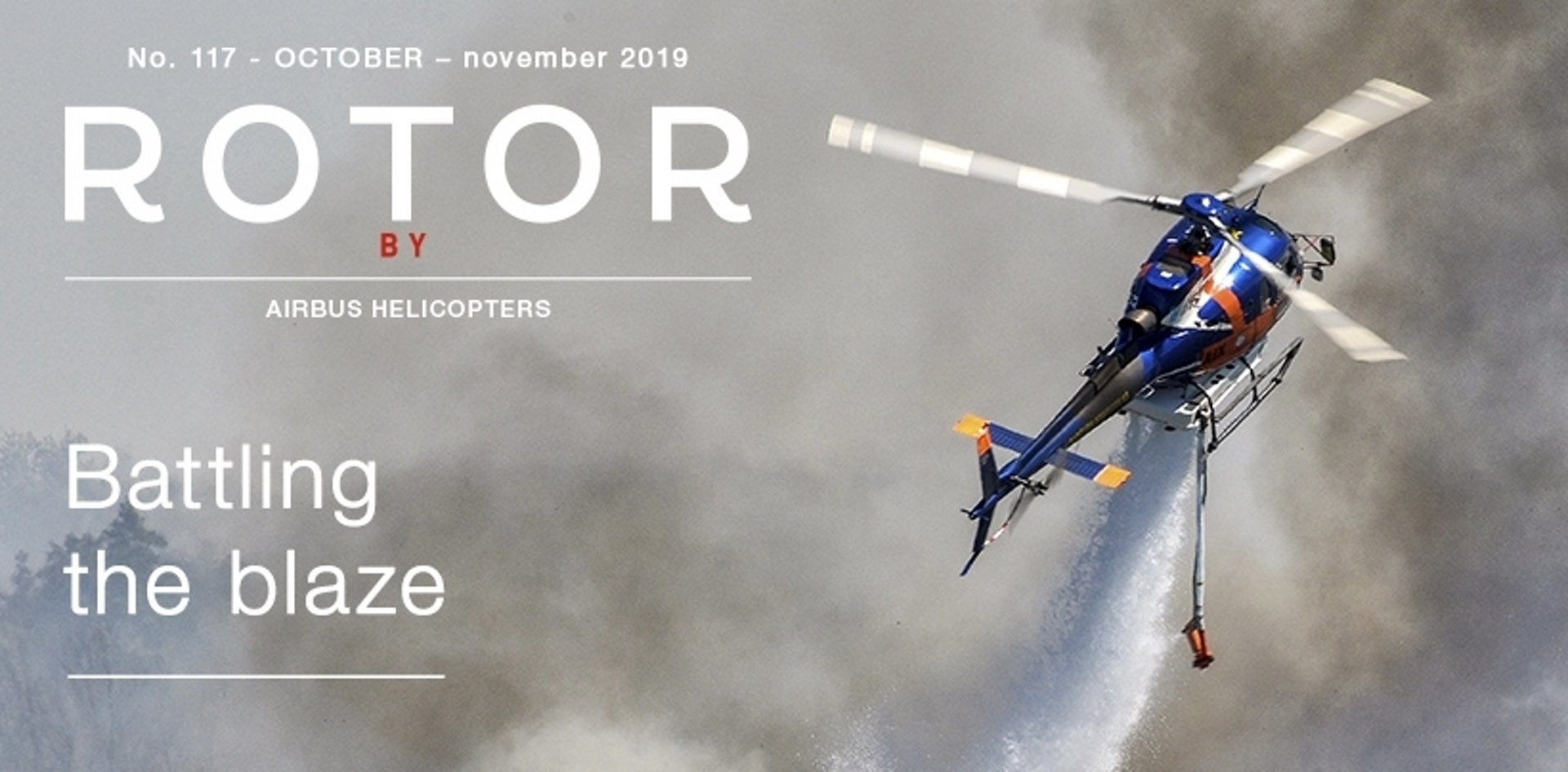 ROTOR 117 banner cover