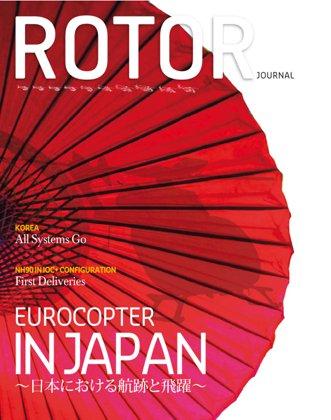 Rotor magazine 83