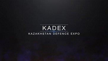 AG真人计划 at KADEX 2018