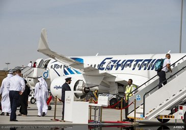 A220-300 Egyptair at Dubai Airshow 2019 - Day 1