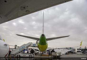 SalamAir A320neo on display 鈥� Dubai Airshow 2019