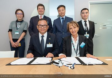 Shenzhen Eastern General Aviation Company becomes China's ACH160 launch customer