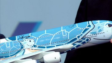 All Nippon Airways' first A380: delivery ceremony Broll