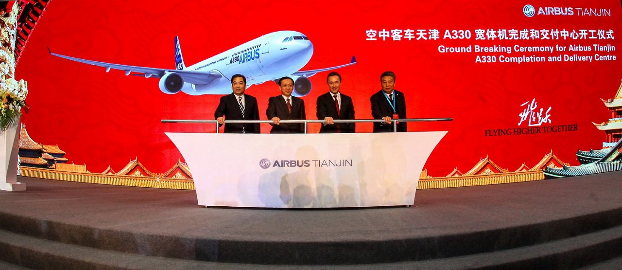 Airbus China A330 Widebody Completion & Delivery Centre_2