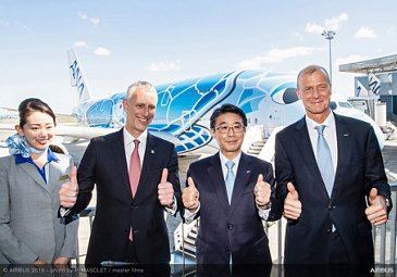 All Nippon Airways initial Airbus A380 delivery ceremony