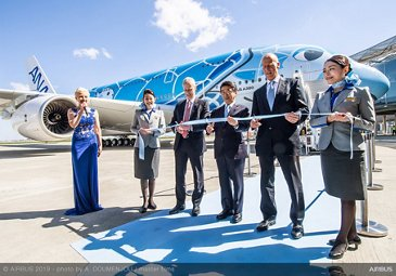 All Nippon Airways' first A380 delivery ceremony