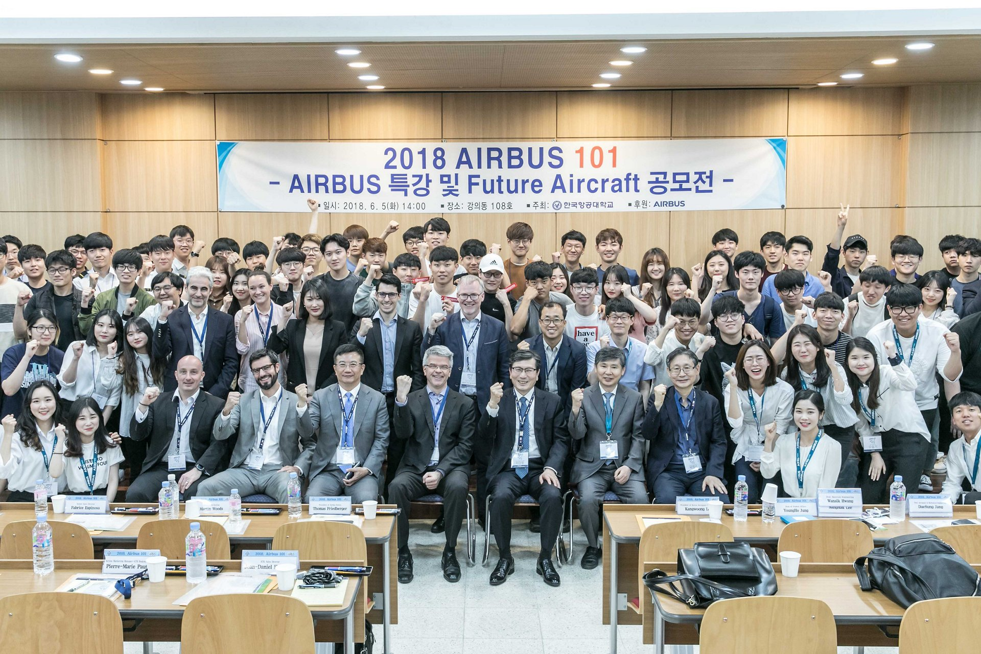 Korean university students see the future of aerospace with Airbus