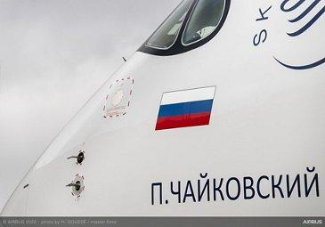 A350-900 Aeroflot Beauty Shot