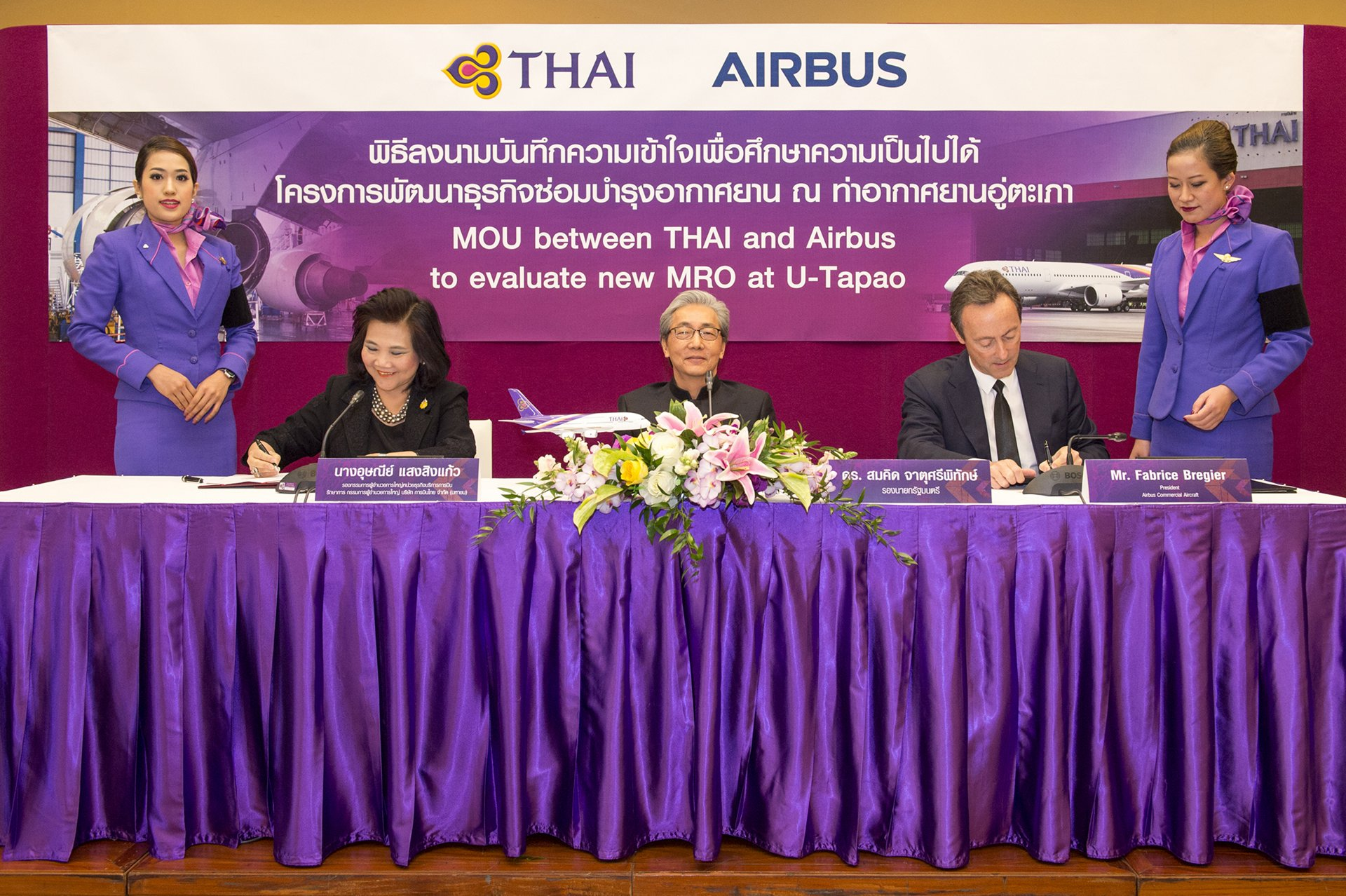 Airbus signs MOU with THAI to develop new MRO business 1
