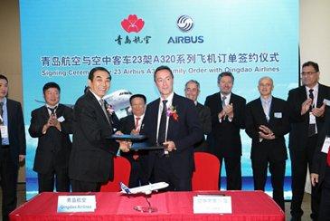 Qingdao Airlines A320 signature 01