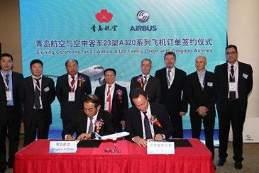 Qingdao Airlines A320 signature 02