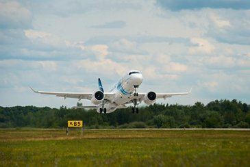 The first Airbus A220-300 for EgyptAir