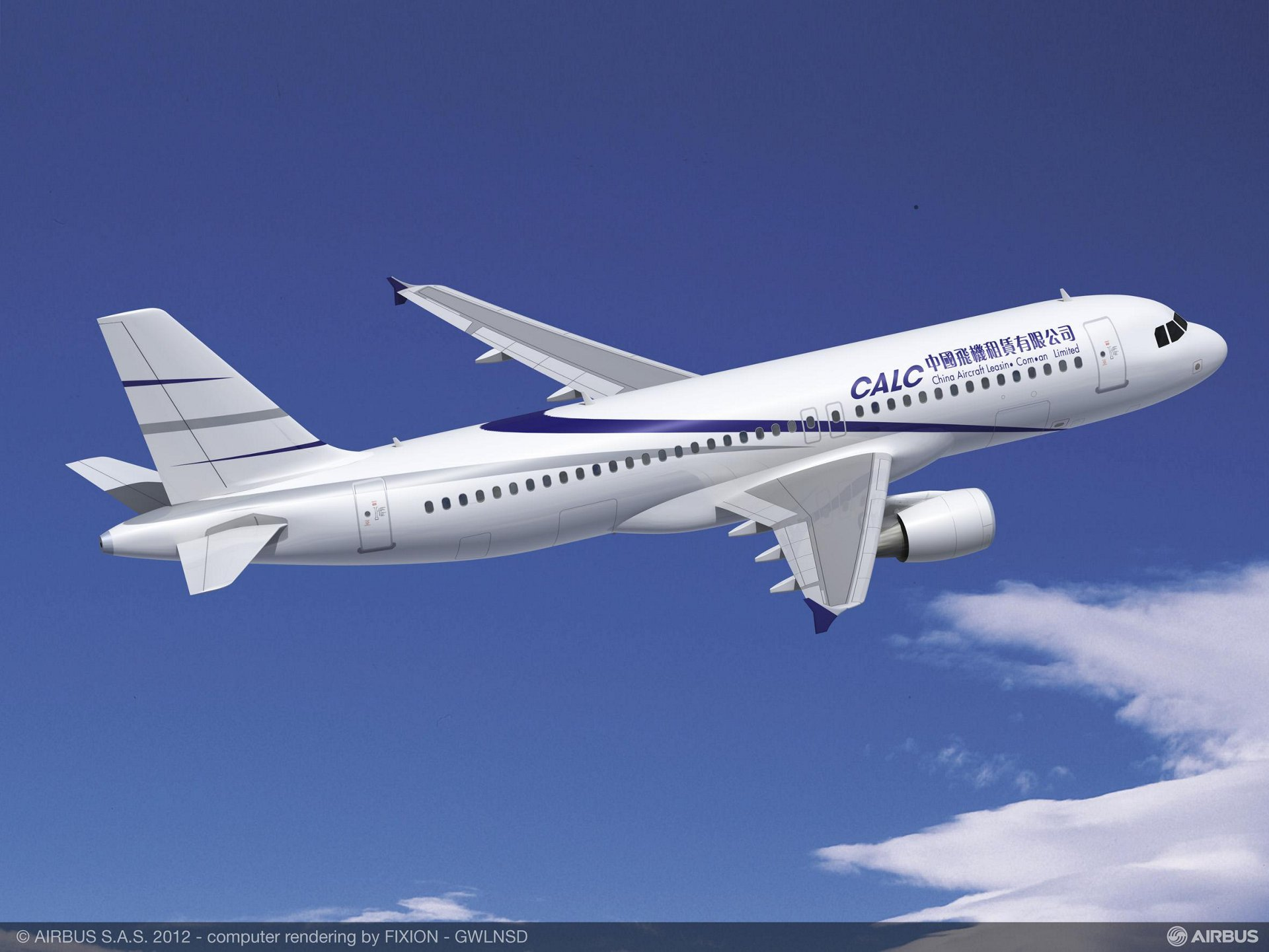 A320 CALC CFM