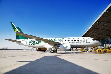 Spring Airlines' 50th A320_2