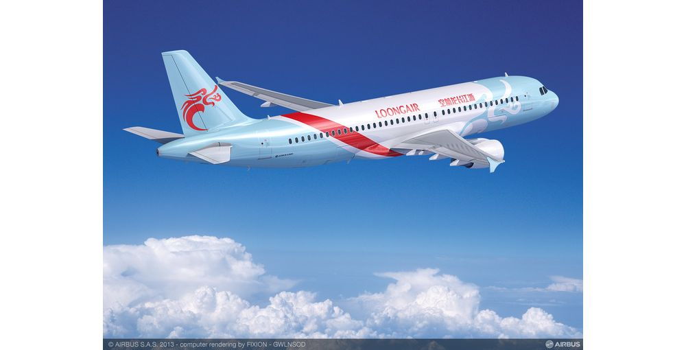 , Zhejiang Loong Airlines - A320ceo
