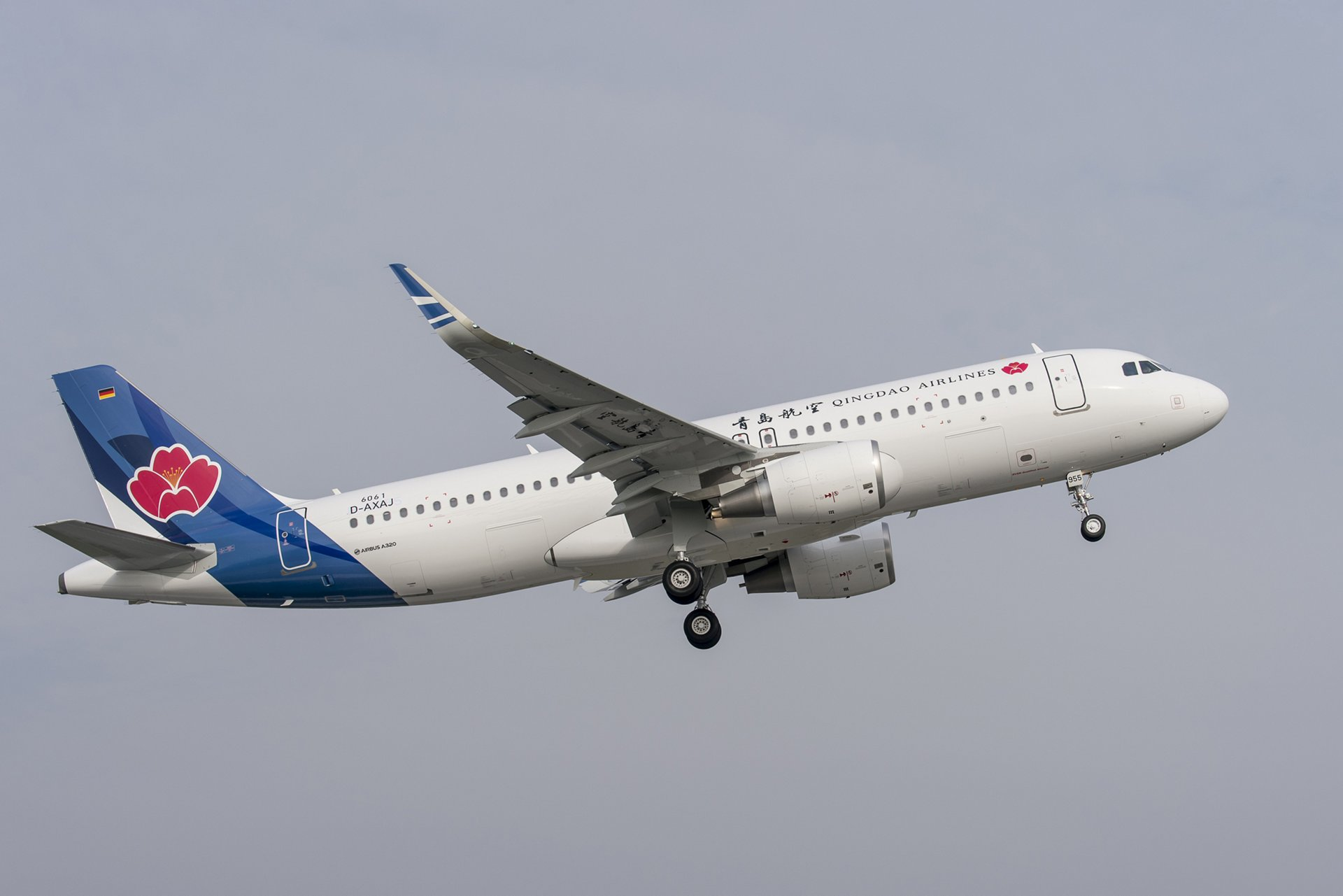 Qingdao Airlines A320