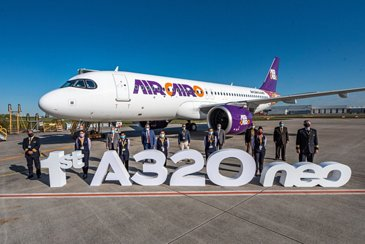 First A320neo delivery to Air Cairo