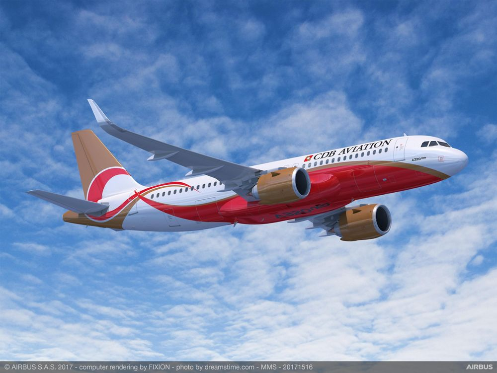 A320neo CDB announcement Day2 PAS2017