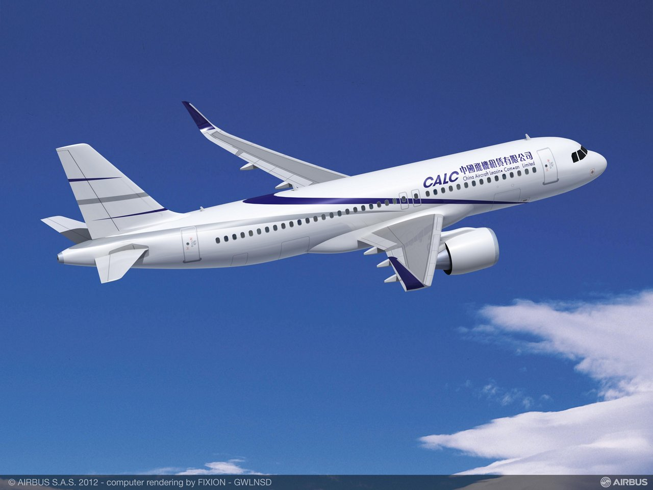 China Aircraft Leasing Company A320neo